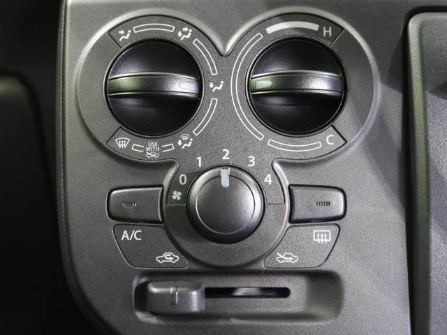 L 衝突軽減装置 パーキングセンサー シートヒーター アイドリングストップ ヘッドライトレベライザー 純正オーディオ 車線逸脱警報 横滑防止装置 キーレス(9枚目)