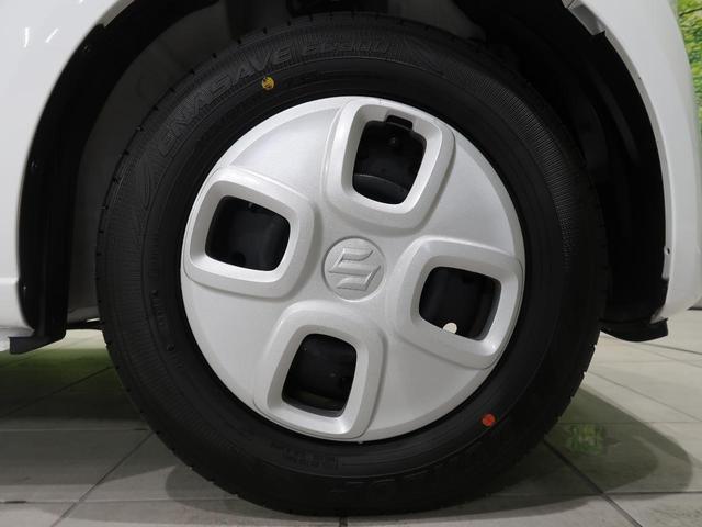 L 衝突軽減装置 パーキングセンサー シートヒーター アイドリングストップ ヘッドライトレベライザー 純正オーディオ 車線逸脱警報 横滑防止装置 キーレス(30枚目)