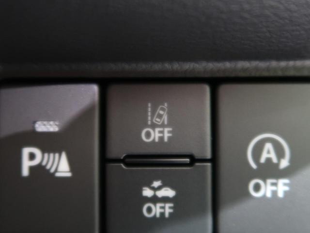 L 衝突軽減装置 パーキングセンサー シートヒーター アイドリングストップ ヘッドライトレベライザー 純正オーディオ 車線逸脱警報 横滑防止装置 キーレス(39枚目)