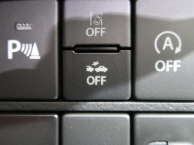 L 衝突軽減装置 パーキングセンサー シートヒーター アイドリングストップ ヘッドライトレベライザー 純正オーディオ 車線逸脱警報 横滑防止装置 キーレス(40枚目)