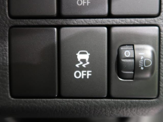 L 衝突軽減装置 パーキングセンサー シートヒーター アイドリングストップ ヘッドライトレベライザー 純正オーディオ 車線逸脱警報 横滑防止装置 キーレス(41枚目)
