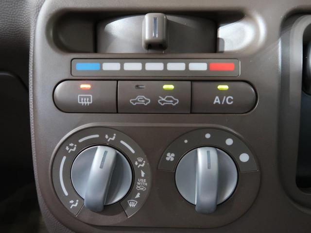 G スマートキー HIDヘッドランプ 純正アルミ アイドリングストップ 禁煙車 オートライト(9枚目)