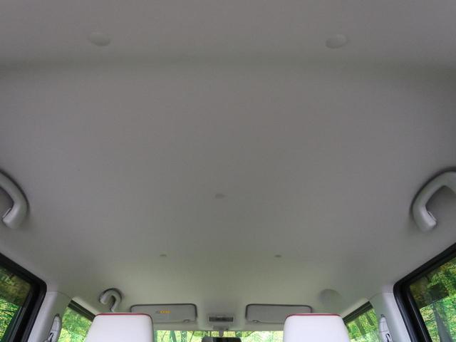 G スマートキー HIDヘッドランプ 純正アルミ アイドリングストップ 禁煙車 オートライト(28枚目)