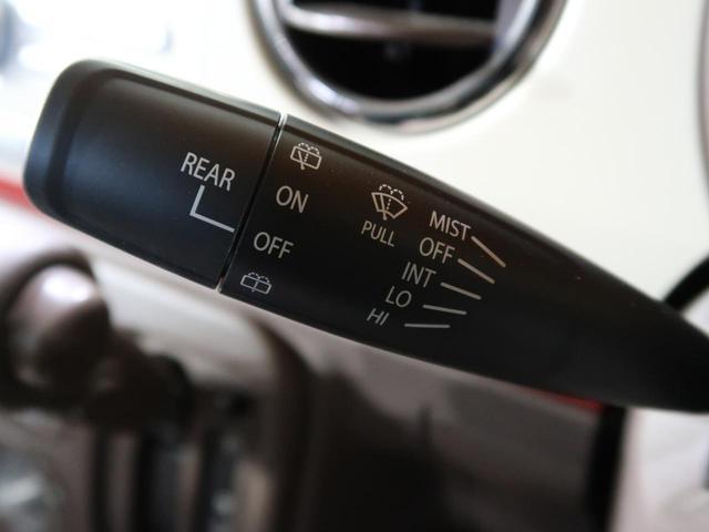 G スマートキー HIDヘッドランプ 純正アルミ アイドリングストップ 禁煙車 オートライト(37枚目)