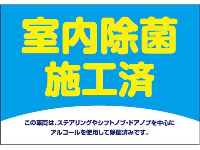 ハイブリッドZ・ホンダセンシング 本革シート 電動シート シートヒーター(3枚目)