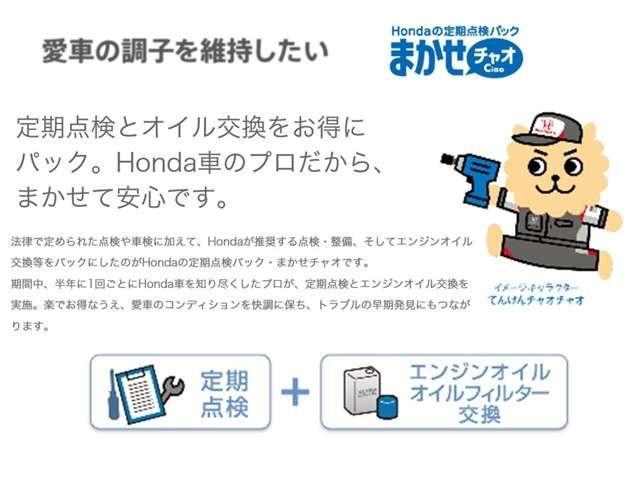 ハイブリッドZ・ホンダセンシング 本革シート 電動シート シートヒーター(4枚目)