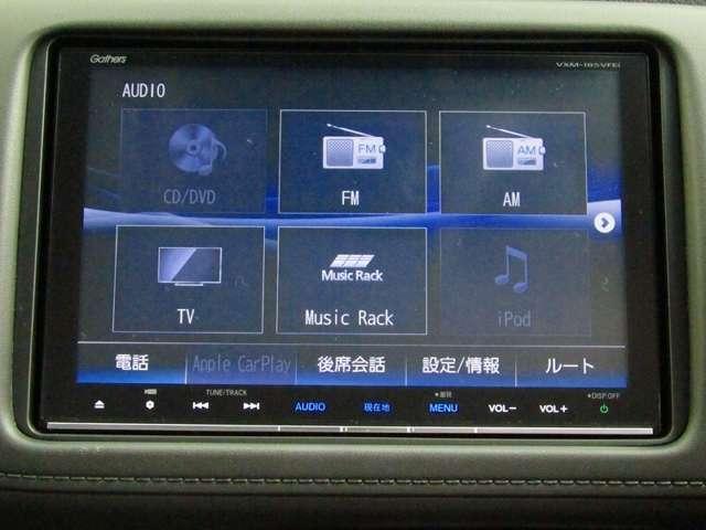ハイブリッドZ・ホンダセンシング 本革シート 電動シート シートヒーター(16枚目)