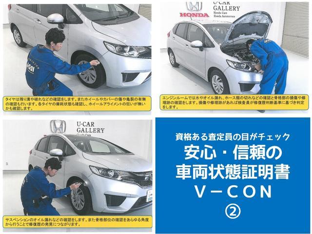 ハイブリッドZ・ホンダセンシング 本革シート 電動シート シートヒーター(30枚目)