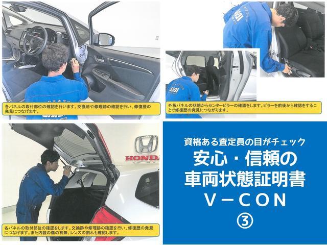 ハイブリッドZ・ホンダセンシング 本革シート 電動シート シートヒーター(31枚目)