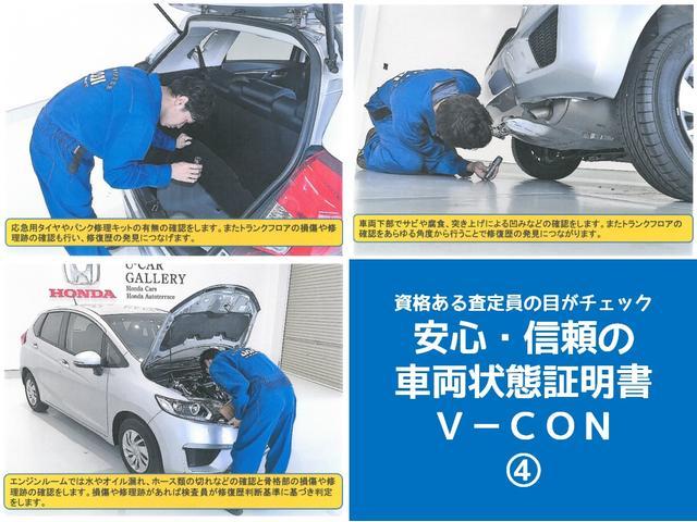 ハイブリッドZ・ホンダセンシング 本革シート 電動シート シートヒーター(32枚目)