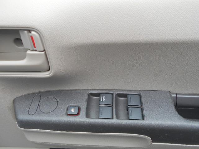 「ホンダ」「ライフ」「コンパクトカー」「山口県」の中古車9