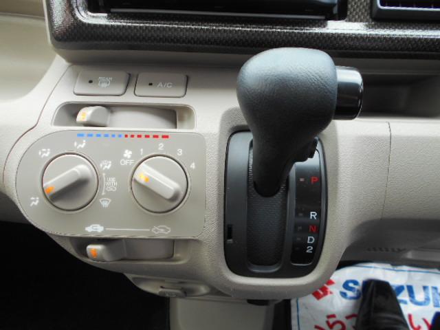 「ホンダ」「ライフ」「コンパクトカー」「山口県」の中古車11
