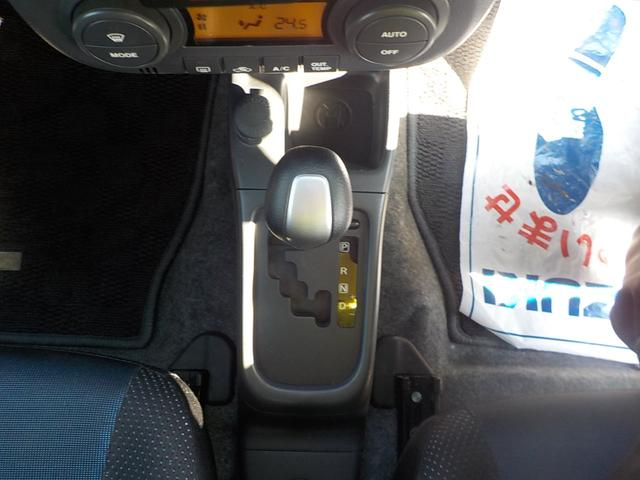 TX フォグランプ付・ターボ車(11枚目)