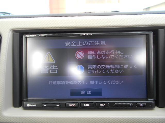 L 7インチナビ・禁煙車・エネチャージ(18枚目)