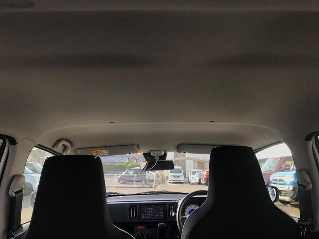 Lリミテッド 7インチナビ付き・禁煙車・エネチャージ・マニュアルエアコン・前後衝突被害軽減装置・運転席シートヒーター(12枚目)