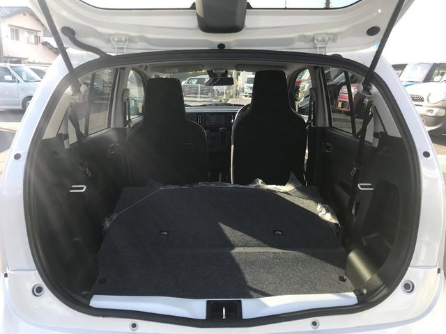 Lリミテッド 7インチナビ付き・禁煙車・エネチャージ・マニュアルエアコン・前後衝突被害軽減装置・運転席シートヒーター(18枚目)