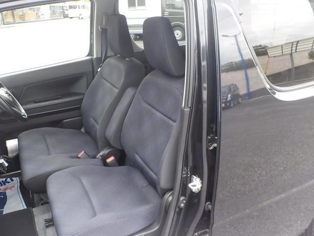 ハイブリッドFX 7インチナビ付き・禁煙車・アイドリングストップ・運転席シートヒーター・ハイブリッド(13枚目)