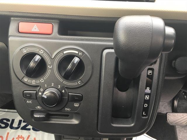 L 禁煙車・修復歴無し・7インチナビ付・Bluetooth接続・アイドリングストップ・エネチャージ・運転席シートヒーター(11枚目)