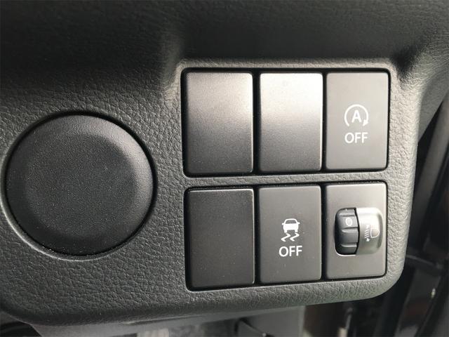 L 禁煙車・修復歴無し・7インチナビ付・Bluetooth接続・アイドリングストップ・エネチャージ・運転席シートヒーター(21枚目)