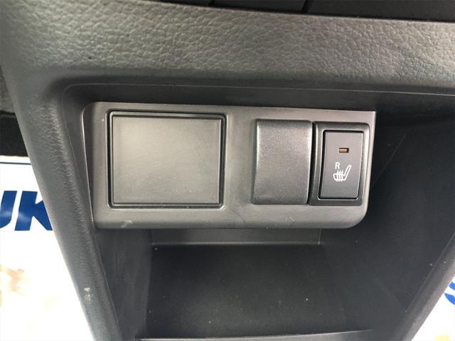 L 禁煙車・修復歴無し・7インチナビ付・Bluetooth接続・アイドリングストップ・エネチャージ・運転席シートヒーター(22枚目)