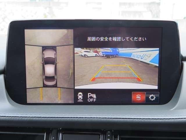 360度ビューカメラで周囲を安全に確認できます