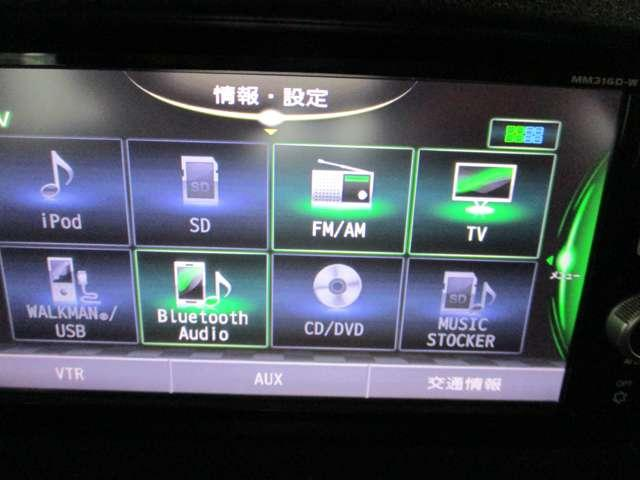 TV、CD再生、Bluetooth機能付。