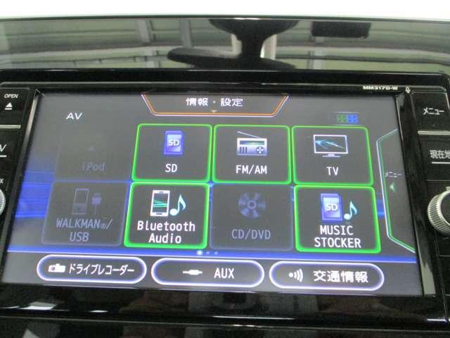 TV、CD、DVD、Bluetooth機能付。