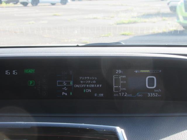 A フルセグ メモリーナビ DVD再生 ミュージックプレイヤー接続可 バックカメラ 衝突被害軽減システム ETC LEDヘッドランプ(10枚目)
