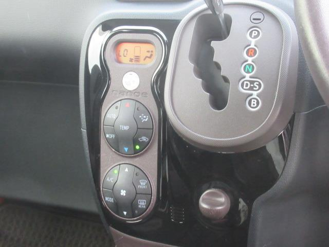 G フルセグ メモリーナビ DVD再生 ミュージックプレイヤー接続可 バックカメラ ETC 電動スライドドア(16枚目)