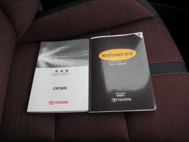 アスリート フルセグ HDDナビ DVD再生 ミュージックプレイヤー接続可 バックカメラ ETC HIDヘッドライト 記録簿(19枚目)