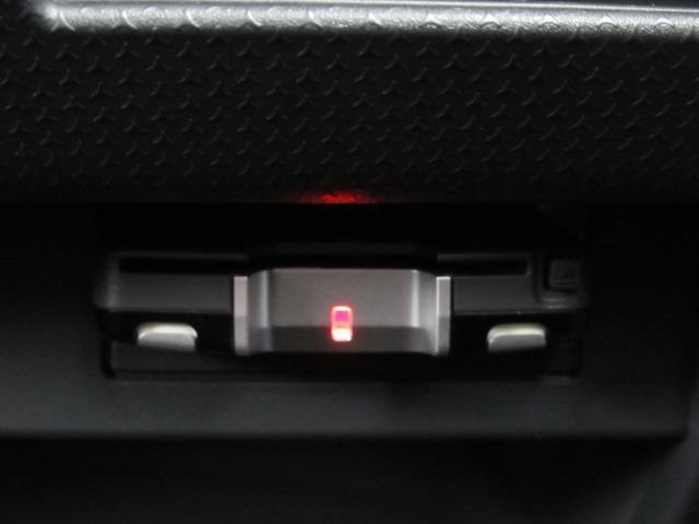 JスタイルII メモリーナビ ミュージックプレイヤー接続可 衝突被害軽減システム ETC HIDヘッドライト(13枚目)