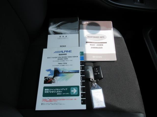 ハイブリッドSi ダブルバイビー フルセグ メモリーナビ DVD再生 ミュージックプレイヤー接続可 バックカメラ ETC 両側電動スライド LEDヘッドランプ 乗車定員7人 3列シート ワンオーナー 記録簿(20枚目)