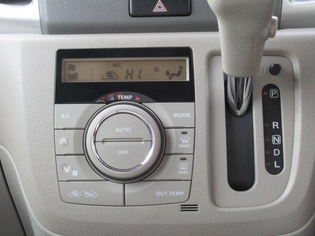 X ワンセグ メモリーナビ DVD再生 ミュージックプレイヤー接続可 バックカメラ ETC 電動スライドドア(16枚目)