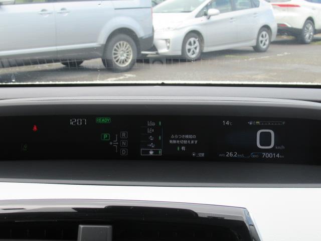 S フルセグ メモリーナビ DVD再生 ミュージックプレイヤー接続可 バックカメラ 衝突被害軽減システム ETC LEDヘッドランプ ワンオーナー(11枚目)