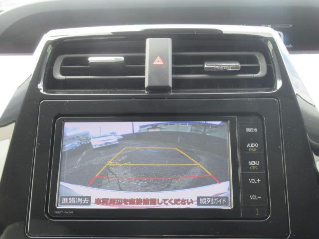 S フルセグ メモリーナビ DVD再生 ミュージックプレイヤー接続可 バックカメラ 衝突被害軽減システム ETC LEDヘッドランプ ワンオーナー(13枚目)