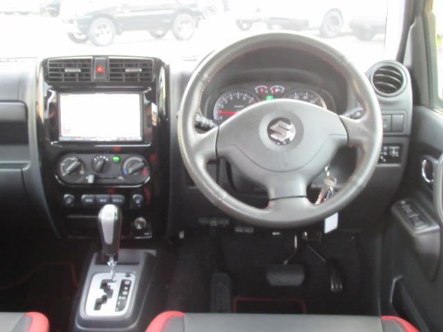 クロスアドベンチャー 4WD フルセグ HDDナビ DVD再生 ミュージックプレイヤー接続可 ETC 記録簿(10枚目)