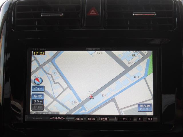 クロスアドベンチャー 4WD フルセグ HDDナビ DVD再生 ミュージックプレイヤー接続可 ETC 記録簿(12枚目)