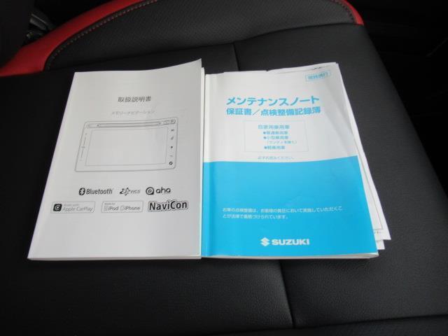クロスアドベンチャー 4WD フルセグ HDDナビ DVD再生 ミュージックプレイヤー接続可 ETC 記録簿(19枚目)