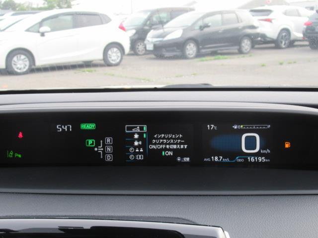 Sセーフティプラス 4WD フルセグ メモリーナビ DVD再生 ミュージックプレイヤー接続可 バックカメラ 衝突被害軽減システム ETC LEDヘッドランプ 記録簿(11枚目)