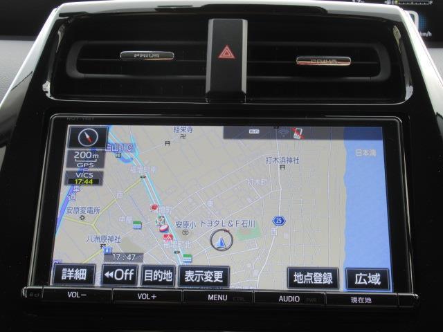 Sセーフティプラス 4WD フルセグ メモリーナビ DVD再生 ミュージックプレイヤー接続可 バックカメラ 衝突被害軽減システム ETC LEDヘッドランプ 記録簿(12枚目)
