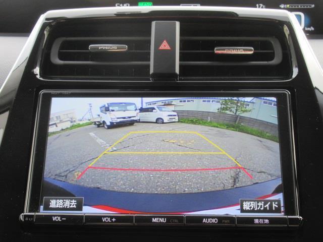 Sセーフティプラス 4WD フルセグ メモリーナビ DVD再生 ミュージックプレイヤー接続可 バックカメラ 衝突被害軽減システム ETC LEDヘッドランプ 記録簿(13枚目)