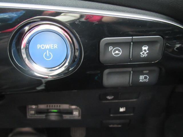 Sセーフティプラス 4WD フルセグ メモリーナビ DVD再生 ミュージックプレイヤー接続可 バックカメラ 衝突被害軽減システム ETC LEDヘッドランプ 記録簿(15枚目)