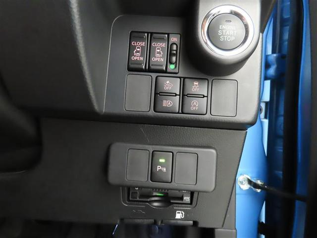 カスタムG 衝突被害軽減システム 両側電動スライド アルミホイール フルセグ 後席モニター DVD再生 バックカメラ LEDヘッドランプ ワンオーナー スマートキー 盗難防止装置 キーレス ETC 横滑り防止機能(14枚目)
