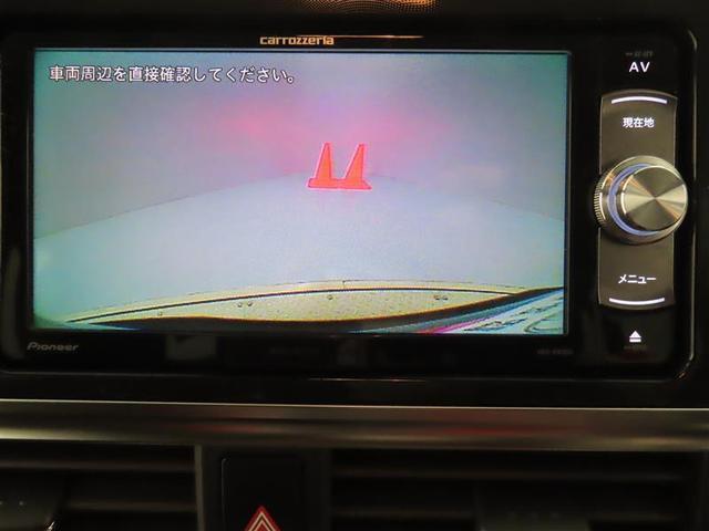 ハイブリッドG 衝突被害軽減システム 両側電動スライド メモリーナビ フルセグ DVD再生 バックカメラ ワンオーナー スマートキー 盗難防止装置 キーレス ETC 横滑り防止機能 乗車定員7人 記録簿(8枚目)