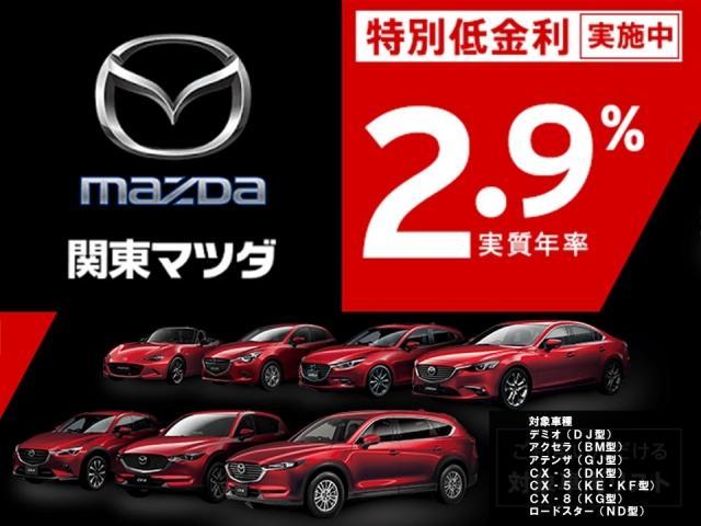 「マツダ」「アクセラスポーツ」「コンパクトカー」「神奈川県」の中古車2
