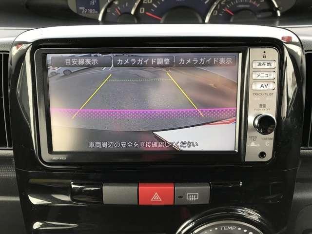 カスタム Xスペシャル(9枚目)