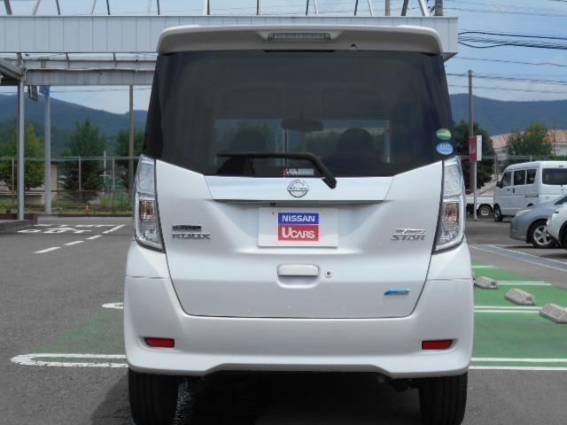 「日産」「デイズルークス」「コンパクトカー」「徳島県」の中古車19
