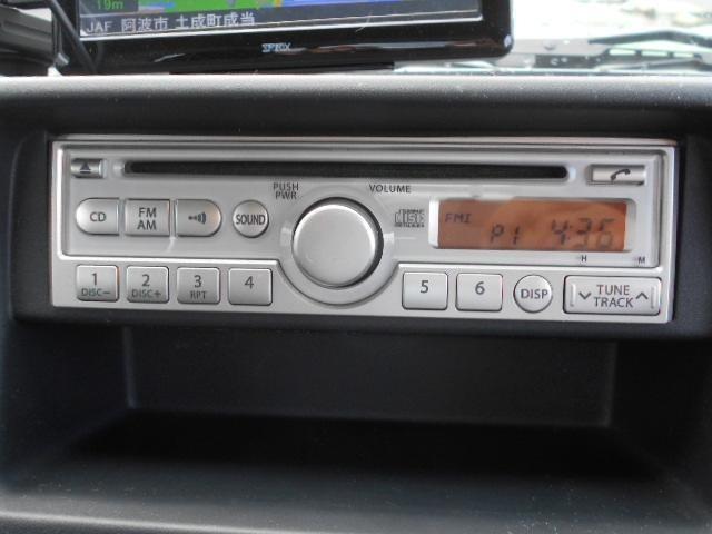 「日産」「NT100クリッパー」「トラック」「徳島県」の中古車7