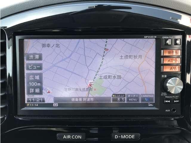 「日産」「ジューク」「SUV・クロカン」「徳島県」の中古車8