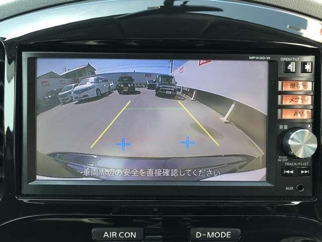 「日産」「ジューク」「SUV・クロカン」「徳島県」の中古車9